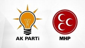 Manisa'da adaylar Ankara'dan haber bekliyor