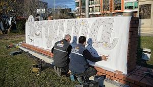 Marka şehir 'Bergama' ismi ilçe girişinde sergilenmeye başladı