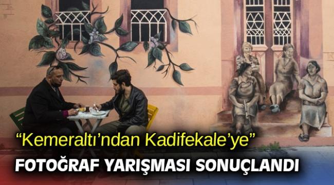 """İzmir'de """"Kemeraltı'ndan Kadifekale'ye fotoğraf yarışması sonuçlandı"""