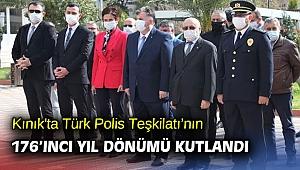 Kınık'ta Türk Polis Teşkilatı'nın 176'ıncı yıl dönümü kutlandı