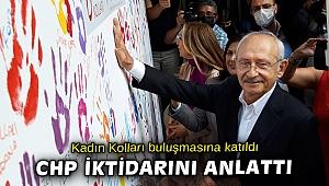 Kılıçdaroğlu: Asgari ücretten vergi almayacağız